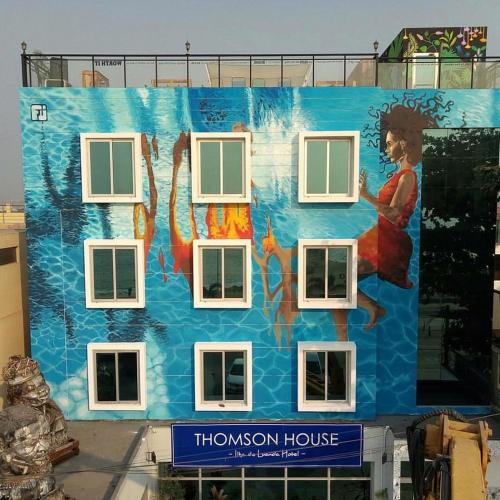 Thomson House Hotel
