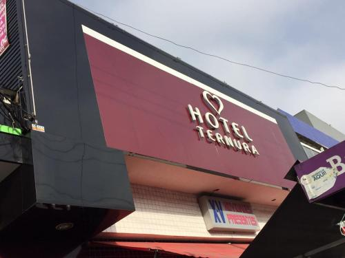 Hotel Ternura (Adults Only)