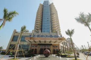 Haikou Tianyi International Hotel Hotels  Qiongshan