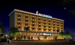 Yedao Island Star Holiday Hotel Hotels  Qiongshan