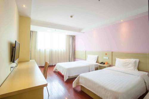 7Days Inn Beihai Beibuwan Square Guizhou Road