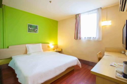 7Days Inn ChangDe Fu Rong Square