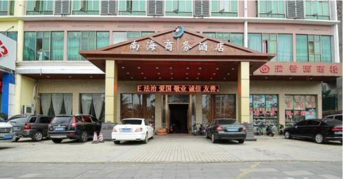 GreenTree Inn Hainan Haikou East Train Station East Fengxiang Road Business Hote