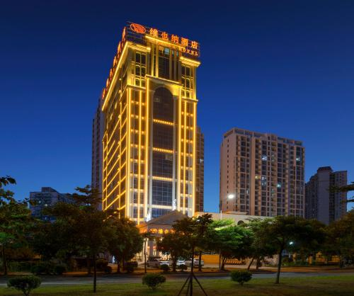 Vienna International Hotel Beihai Yintan Wanda