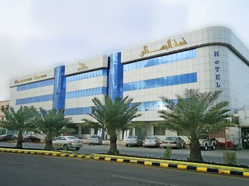 Al Bustan Crown Hotel