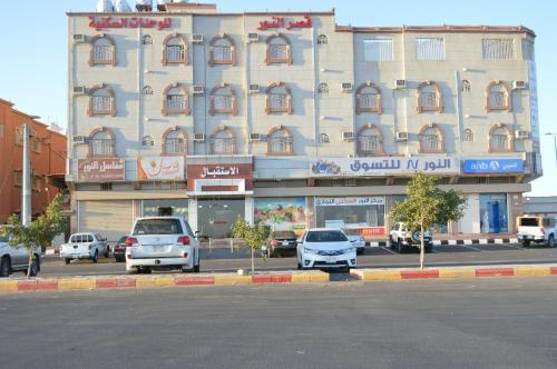 Al Noor Palace Furnished Units