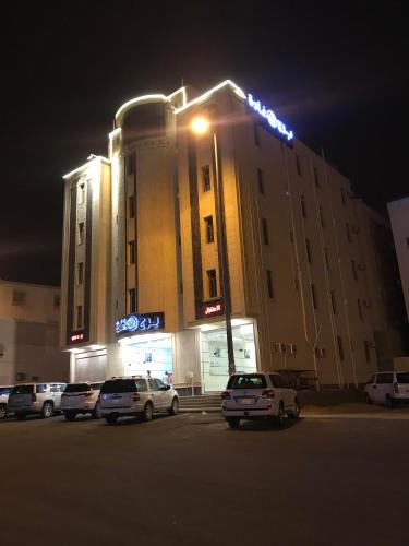 Ghadah Tower ApartHotel
