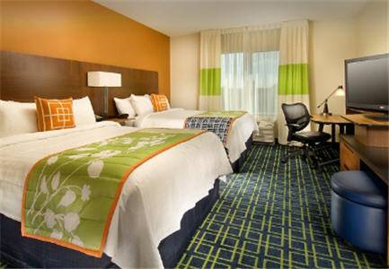 Fairfield Inn & Suites by Marriott Baltimore BWI Airport